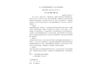 柯林-证明防弹防刺服生产企业目录企业
