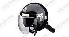 柯林-防暴头盔FBK-01