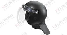 柯林-防暴头盔FBK-2