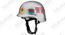 柯林-警备纠察德式盔QWK-14