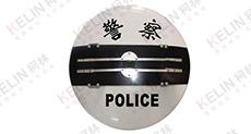 柯林-圆形电击盾牌