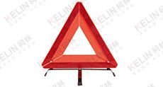 柯林-三角警示牌