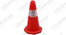 柯林-橡胶路锥圆锥