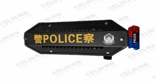柯林-小型警用多功能臂盾